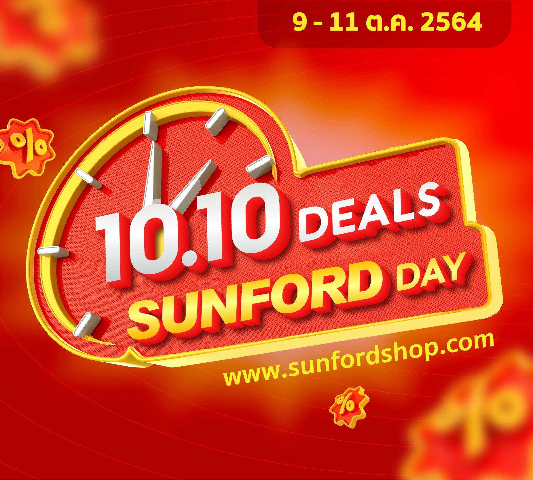 10.10 Deals SUNFORD Day