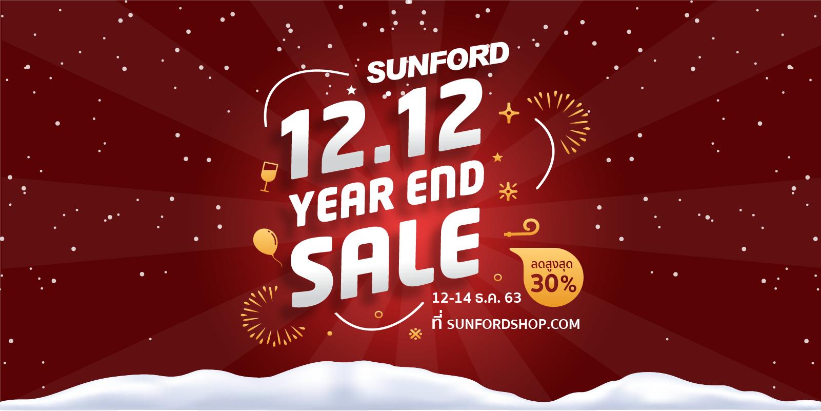 SUNFORD 12.12 YEAR END SALE