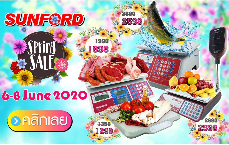 SUNFORD Spring Sales 6-8 June 2020