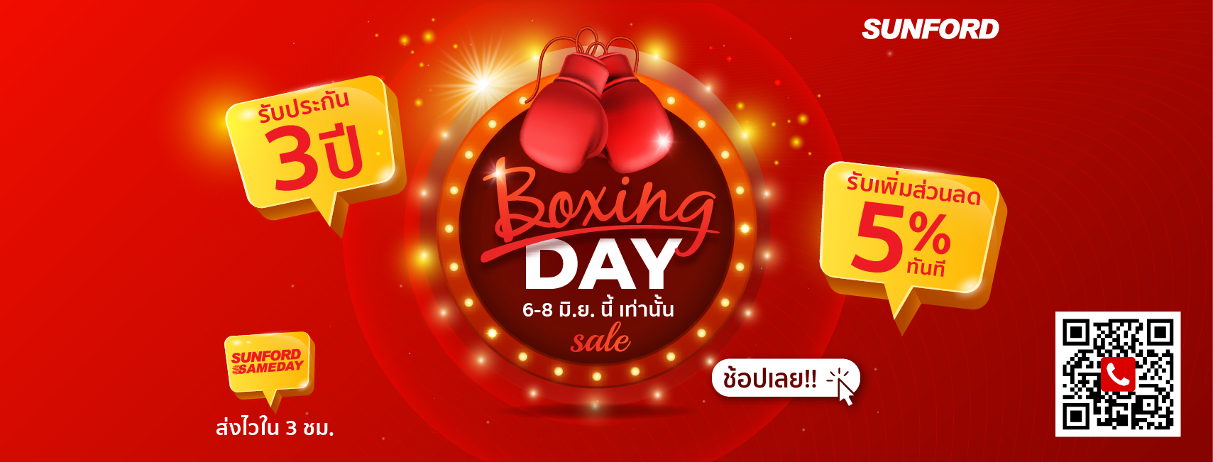 SUNFORD 6.6 Boxing Day Sale