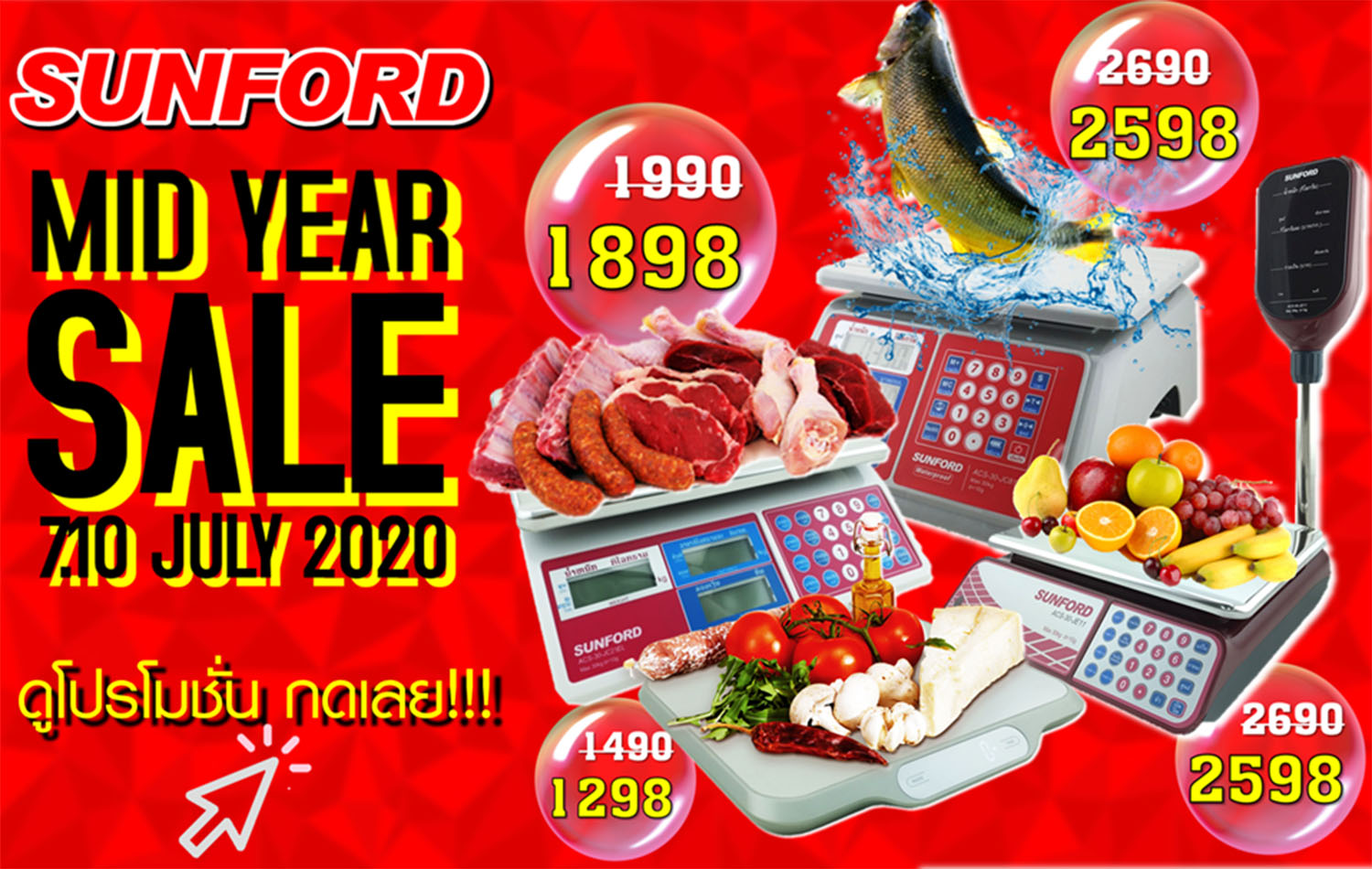 SUNFORD Mid Year Sales 7-10 July 2020