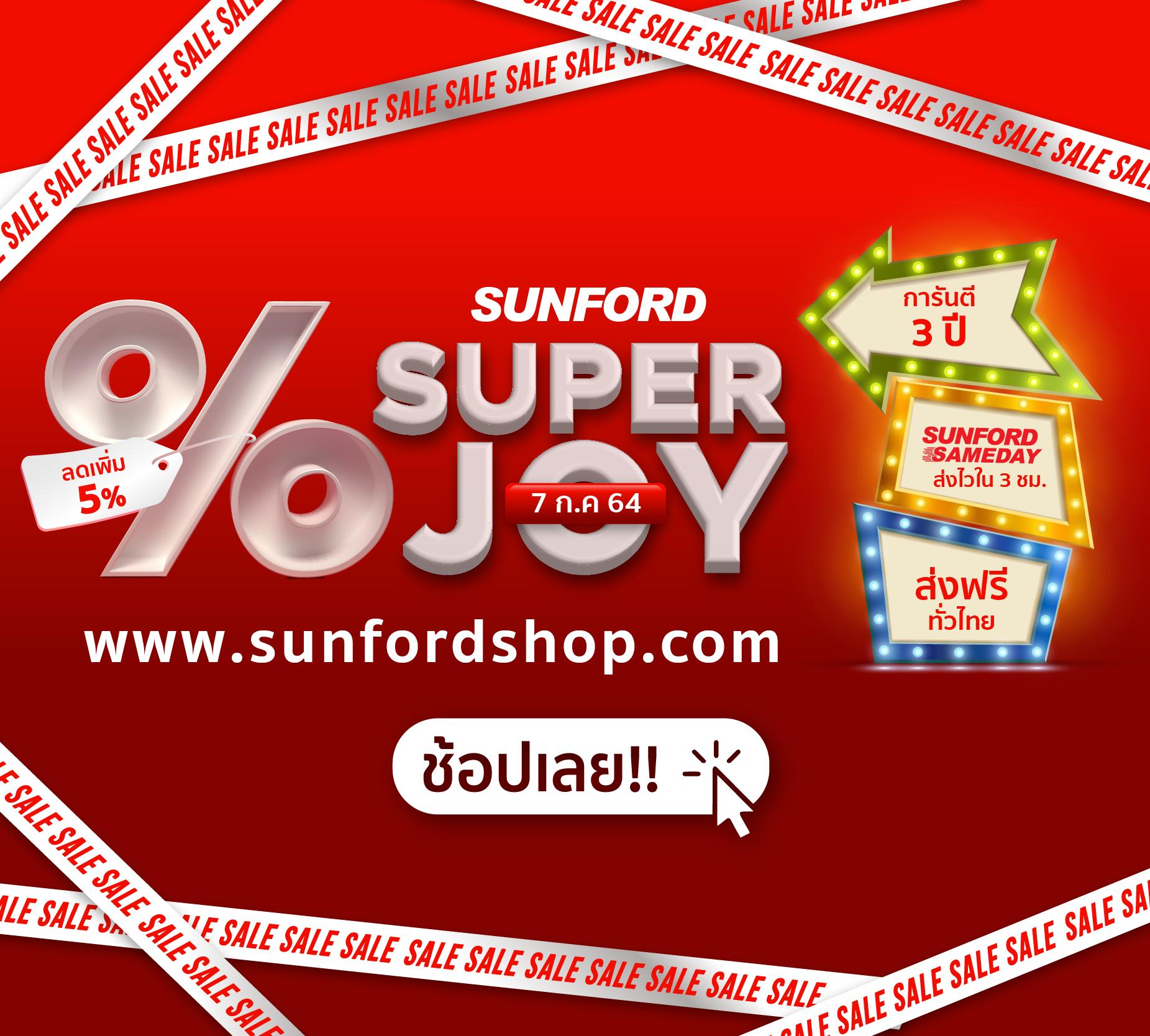 SUNFORD 7.7 SUPER JOY