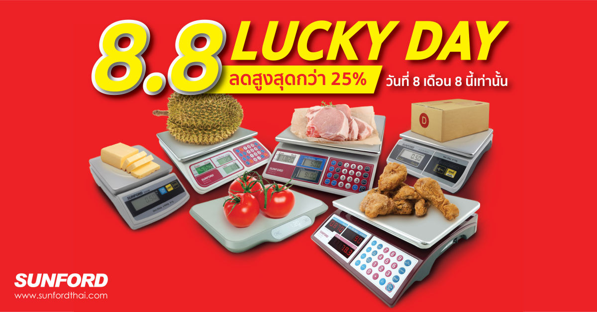 SUNFORD 8.8 Lucky Day