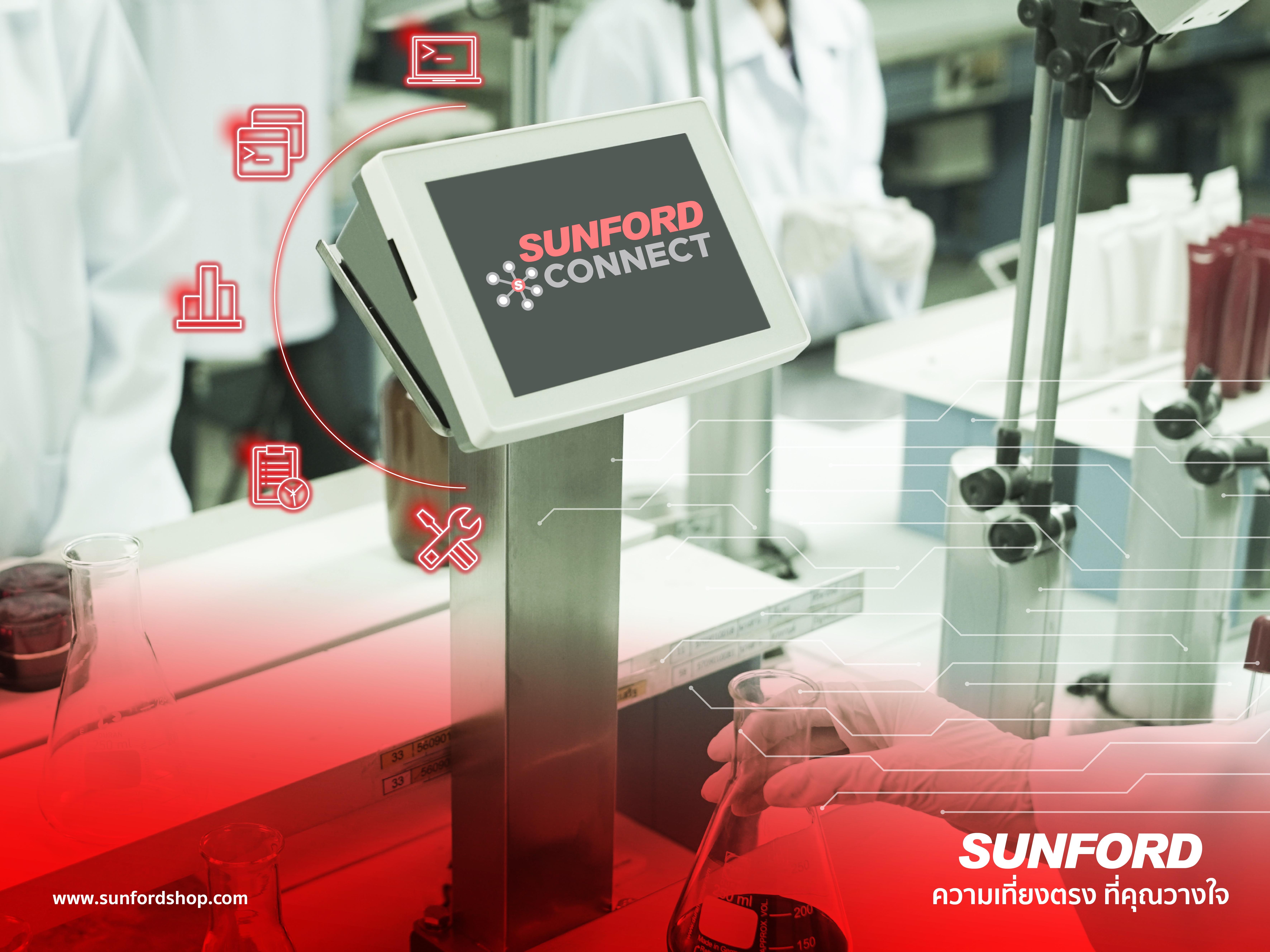 ตัวช่วยใหม่งานผลิตเป็นงานง่ายกับ SUNFORD CONNECT