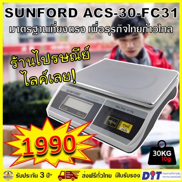 SUNFORD ACS-30-FC31