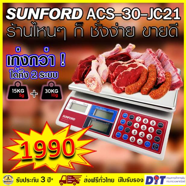 SUNFORD ACS-30-JC21