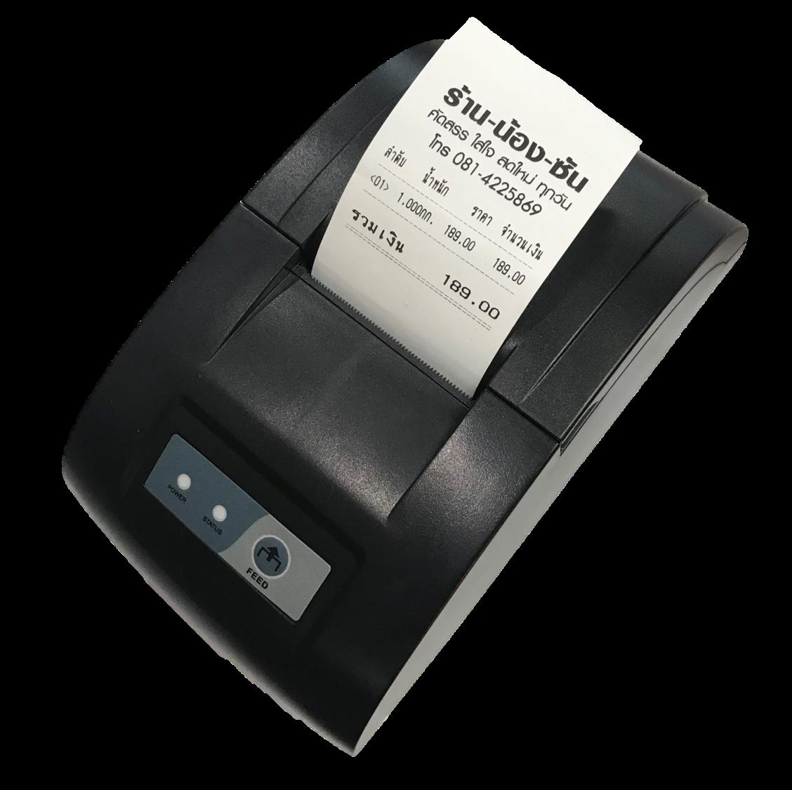 เครื่องพิมพ์ 58IIN