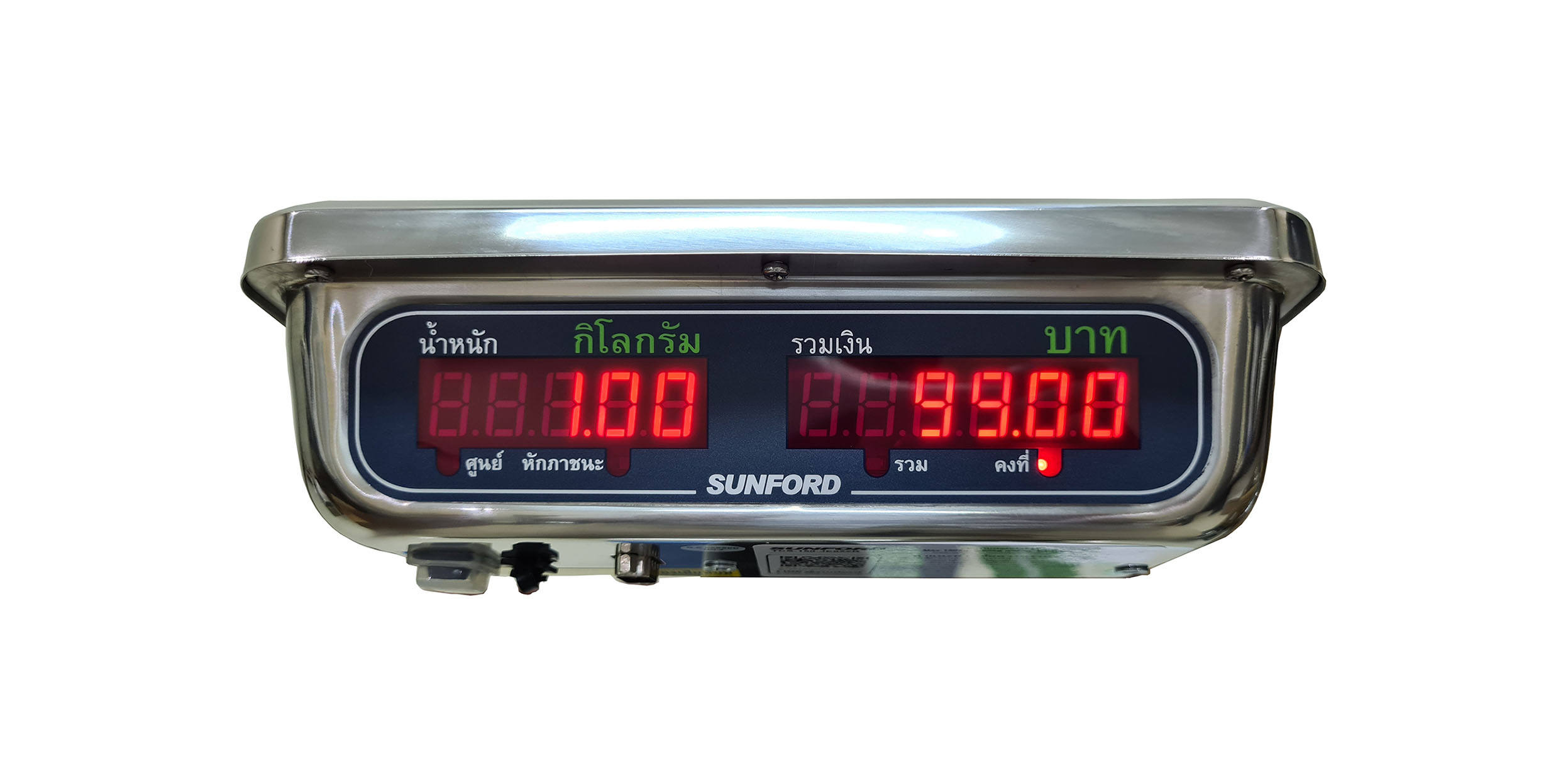 SUNFORD TCS-150-JE62ZR