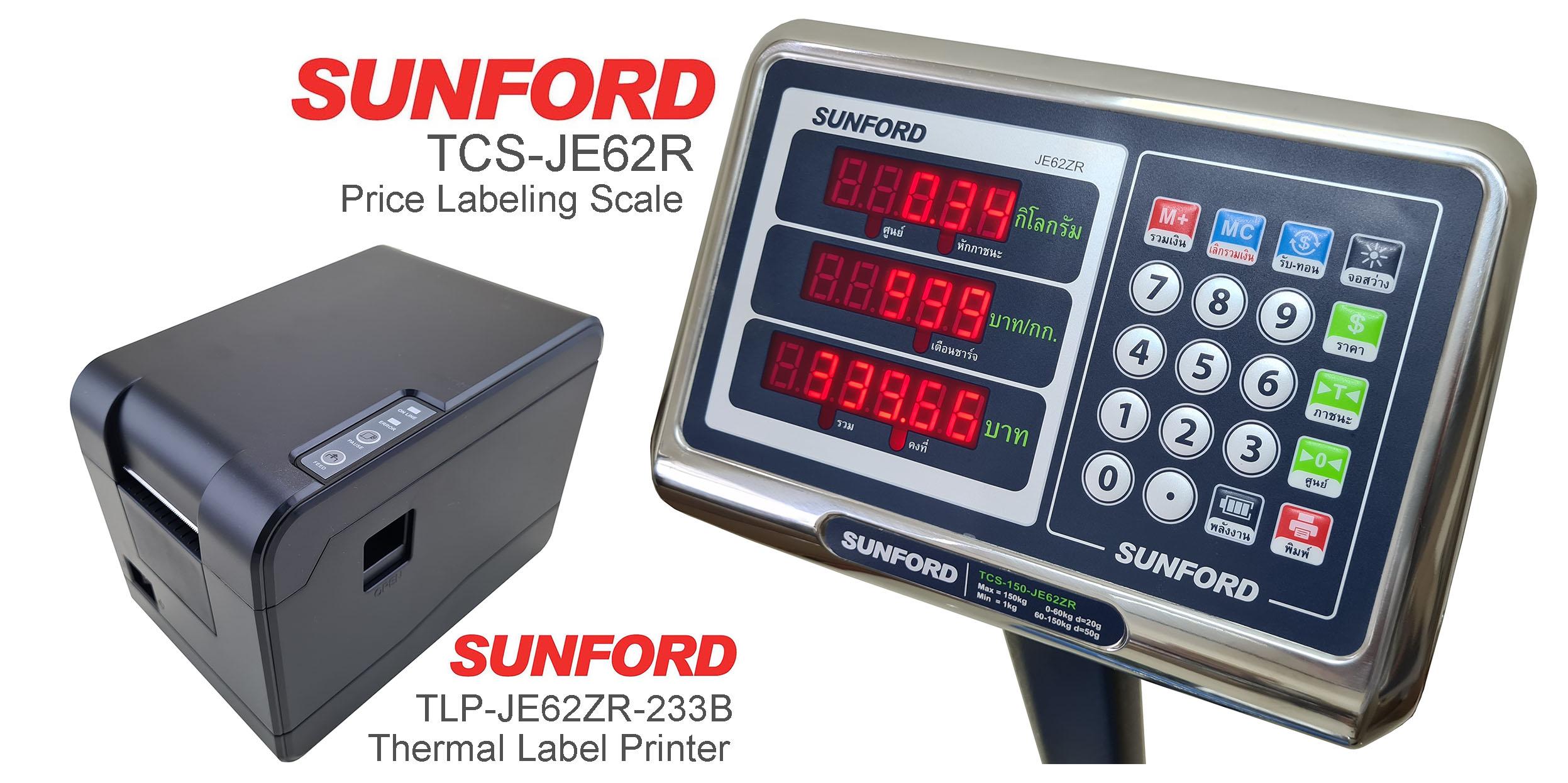 SUNFORD TCS-150-JE62ZR พร้อมเครื่องพิมพ์ 233B